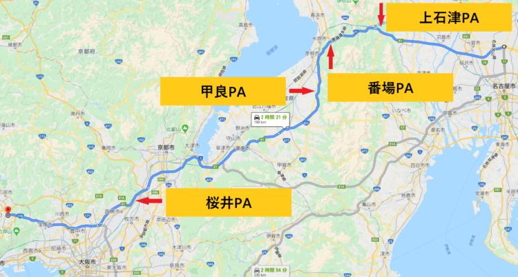 廃止パーキングエリア、桜井、甲良、番場、上石津