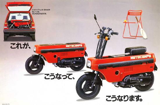 moto1